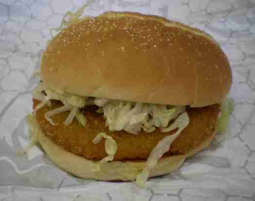 KFC veggie chicken burger